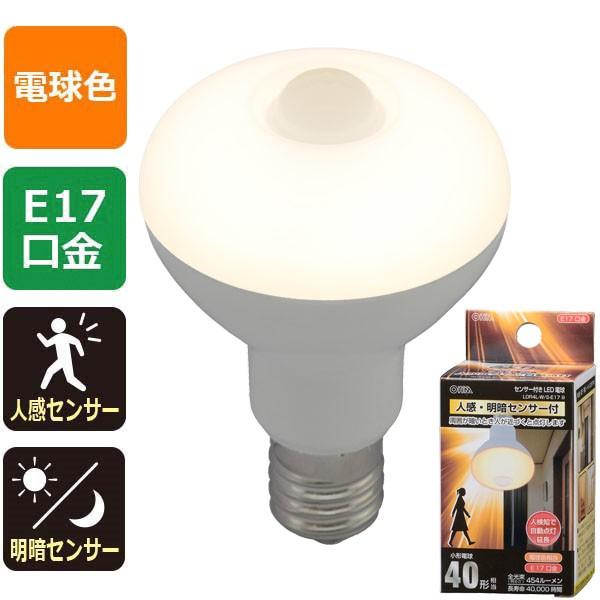 オーム電機 LDR4L-W/S-E179 LED電球(40形相当/454...