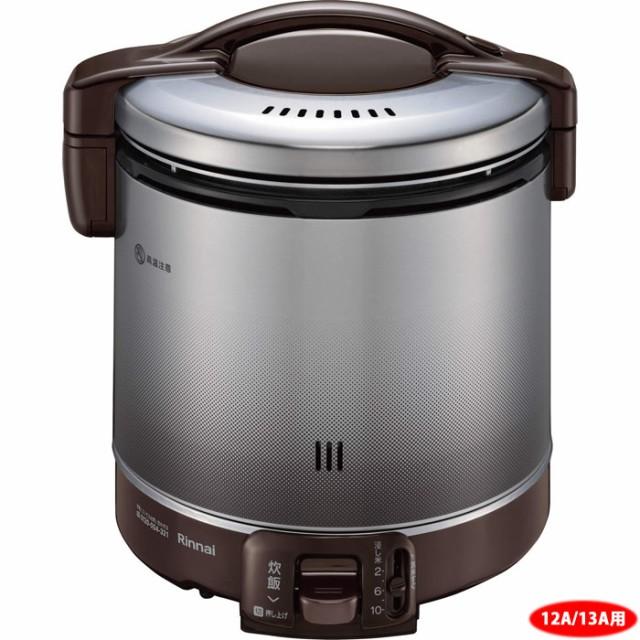 リンナイ RR-100FS(DB)-13A ガス炊飯器 こがまる ...