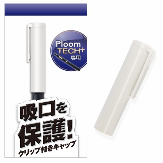 エレコム ET-PTPCAPWH プルームテック 【 Ploom T...