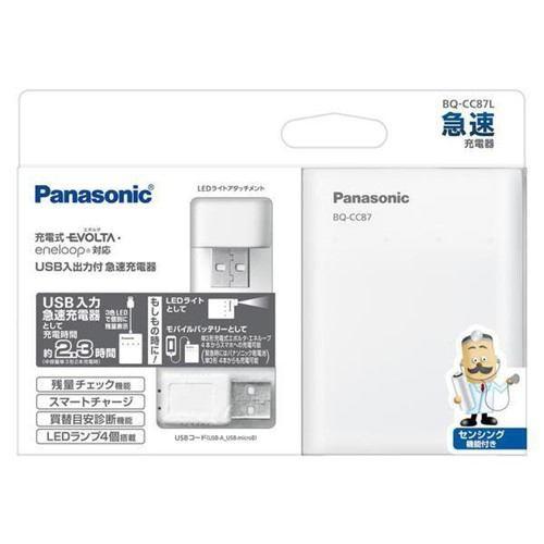 パナソニック BQ-CC87L USB入出力付 急速充電器 (...
