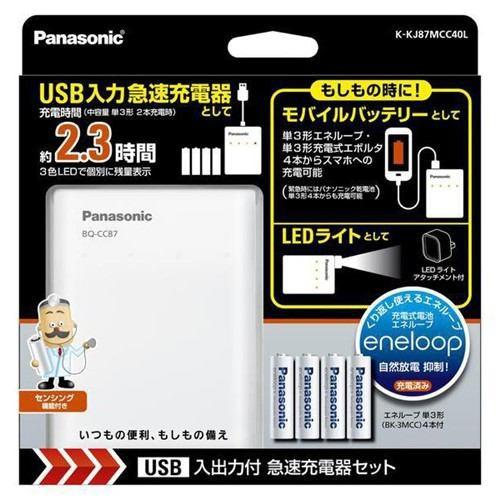 パナソニック 【送料無料】K-KJ87MCC40L 【メール...