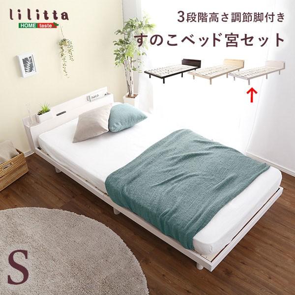 ホームテイスト LPS-MP-01S-WHW 【宮セット】パイ...