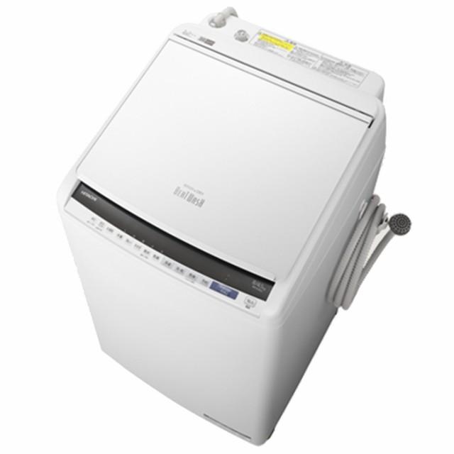日立 BW-DV80E-W 洗濯8.0kg/乾燥4.5kg 『ビートウォッシュ』 タテ型洗濯乾燥機 (ホワイト) (BWDV80EW)