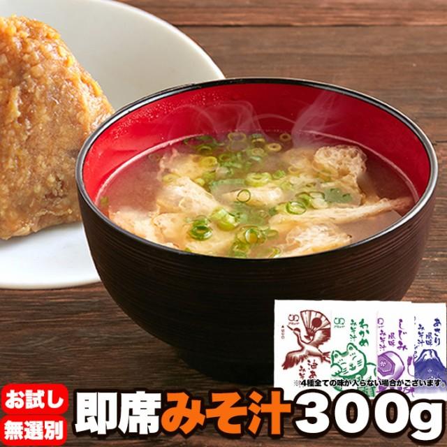 天然生活 【送料無料】SNC00010054 【メール便出...
