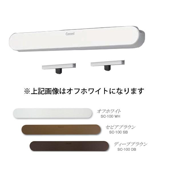 サヌキ 0306-06223 Coconi 引き戸用ドア音ケア SC...