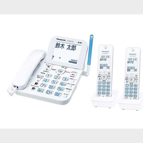 パナソニック VE-GD67DW-W コードレス電話機(子機...
