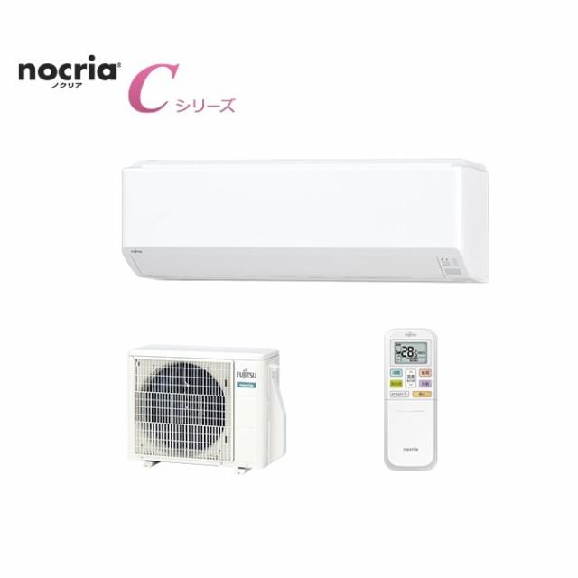 富士通ゼネラル 【送料無料】AS-C22K-W コンパクトスタンダードエアコン『nocria(ノクリア) Cシリーズ』 (単相100V)(主に6畳) (ASC22KW)