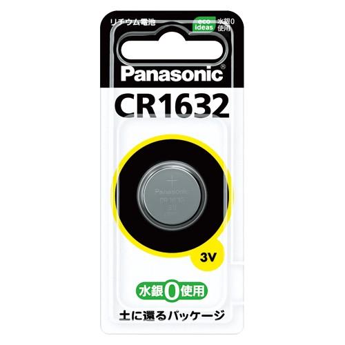 パナソニック 4984824693302 【メール便での発送...