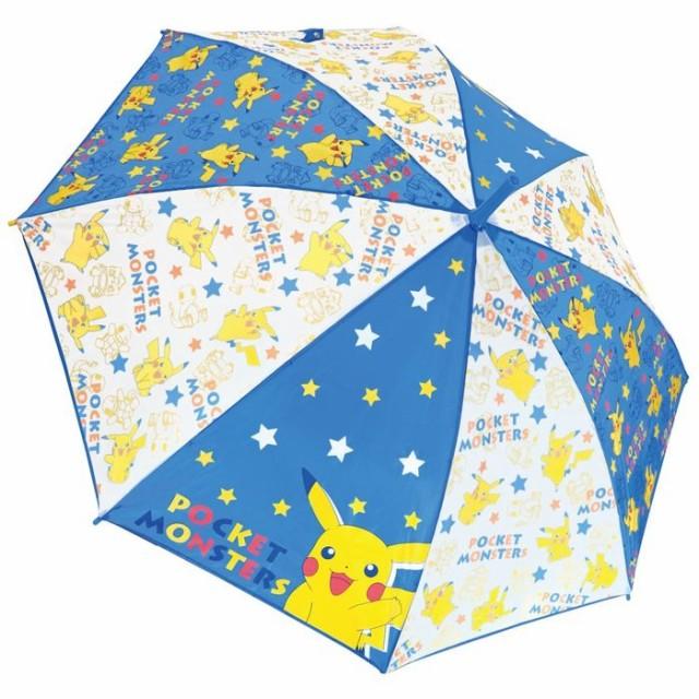 HH-00775 長傘 子供用 ジャンプ 生地傘 ポケモン ...