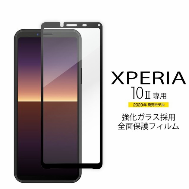 エレコム 【送料無料】PM-X202FLGGRBK Xperia 10 ...
