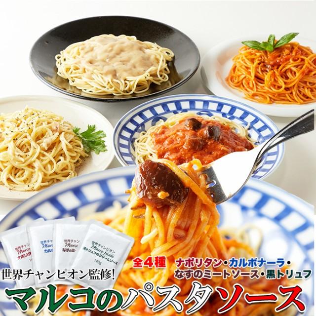 天然生活 【送料無料】SM00010627 【ゆうパケット...