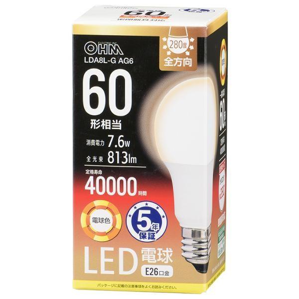 オーム電機 【送料無料】LDA8L-G-AG6 LED電球60W...