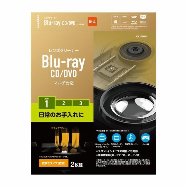 エレコム 【送料無料】CK-BRP1 マルチレンズクリ...