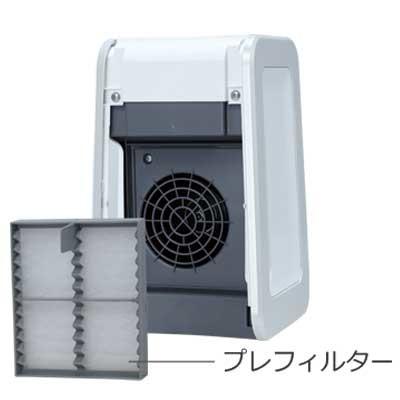 富士通ゼネラル 9450764005 PLAZION DAS-15K専用...