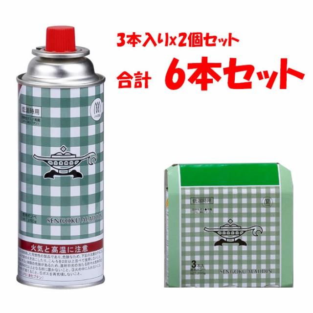 センゴクアラジン 【送料無料】SAGB3P_2 【2個セ...