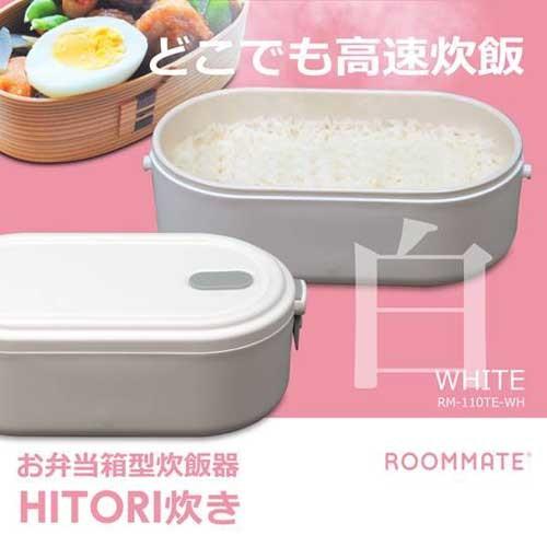 ダイアモンドヘッド 【送料無料】RM-110TE-WH ROO...