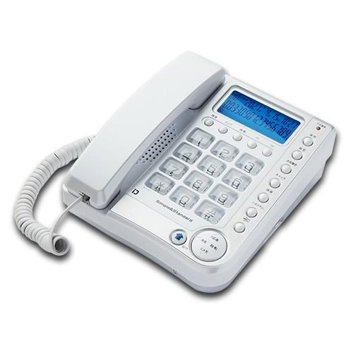 カシムラ 【送料無料】NSS-09 留守番電話機シンプ...