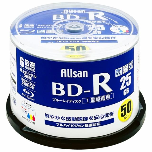 ライテック 【送料無料】AL-BDR6X50SP Alisan ブ...