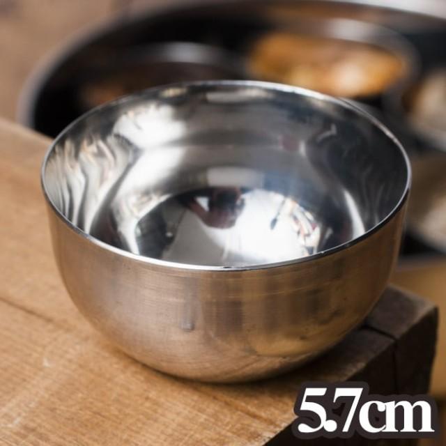 丸底のカレー小皿(約5.7cm×約3.2cm)極小サイズ ...