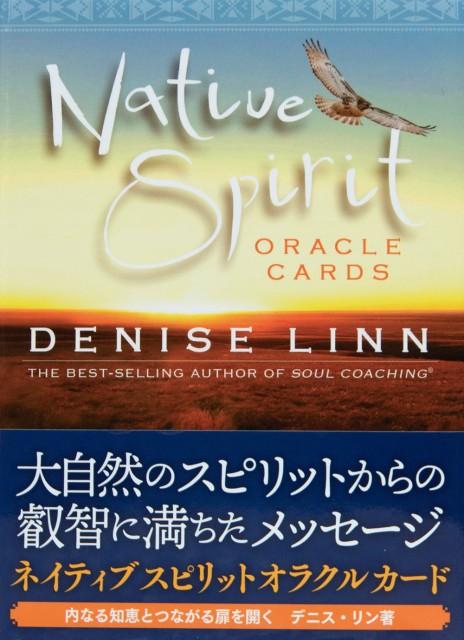 Native Spirit ORACLE CARDS ネイティブスピリッ...