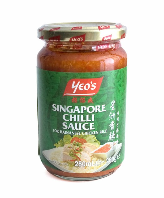 海南チキンライスのタレ シンガポールチリソース ...
