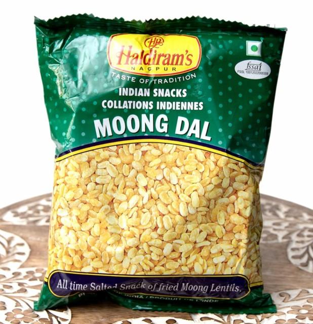 インドのお菓子 フライドビーンズ ムングダル MOO...