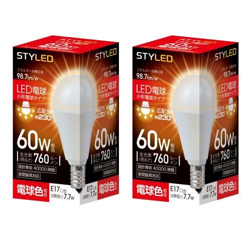 STYLED 【2個セット】 HA6T17L1 LED電球 ミニクリ...