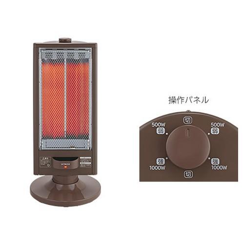 日立 HLH-SS1070 モーション感知センサー搭載シー...