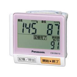パナソニック EW-BW10-P(ピンク) 手首式血圧計