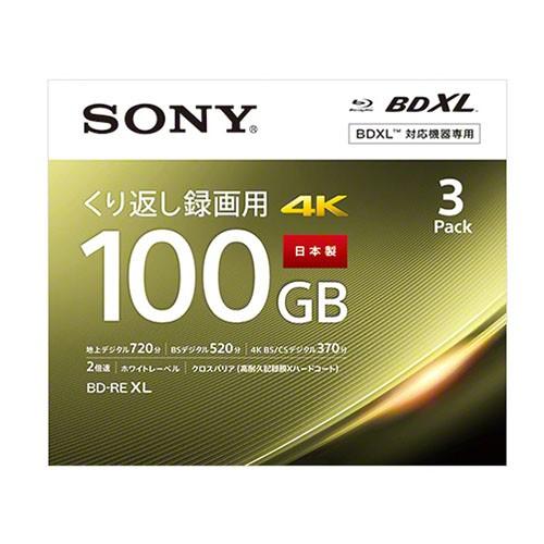 ソニー 3BNE3VEPS2 BDXL対応 ビデオ用ブルーレイ...