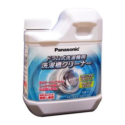 パナソニック N-W2 洗濯槽クリーナー ドラム式洗...