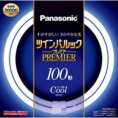 パナソニック FHD100ECWL ツインパルックプレミア...