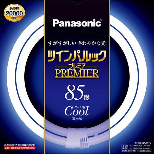 パナソニック FHD85ECWL ツインパルックプレミア ...