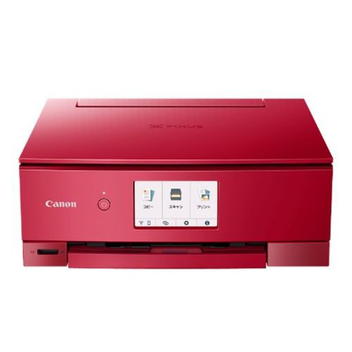 CANON PIXUS(ピクサス) TS8430RD(レッド) インク...