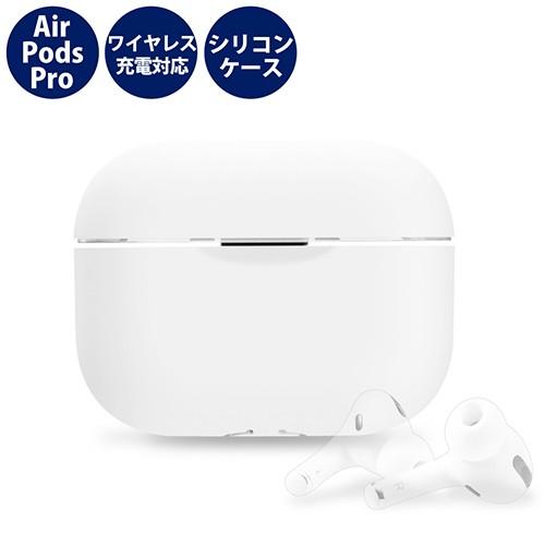 エレコム AVA-AP2SC2CR(クリア) AirPods Pro用シ...