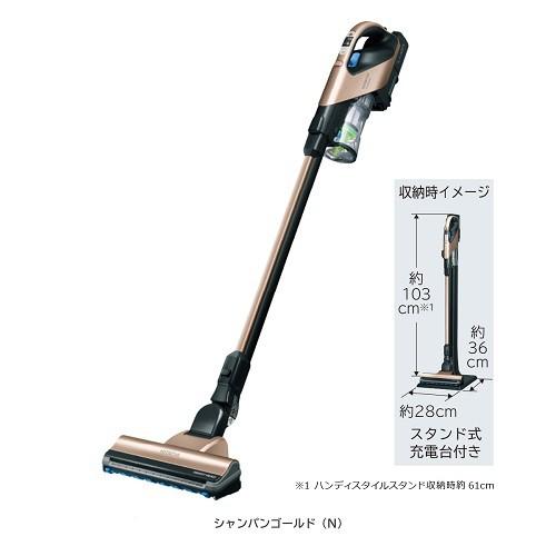 日立 PV-BH900G-N(シャンパンゴールド) パワーブ...