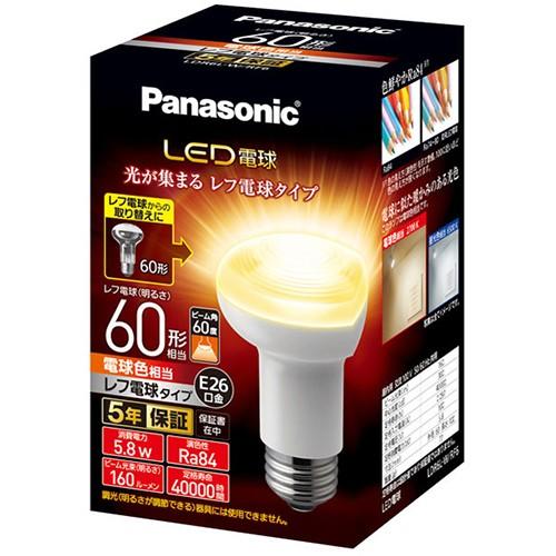 パナソニック LDR6LWRF6 LED電球(電球色) E26口金...