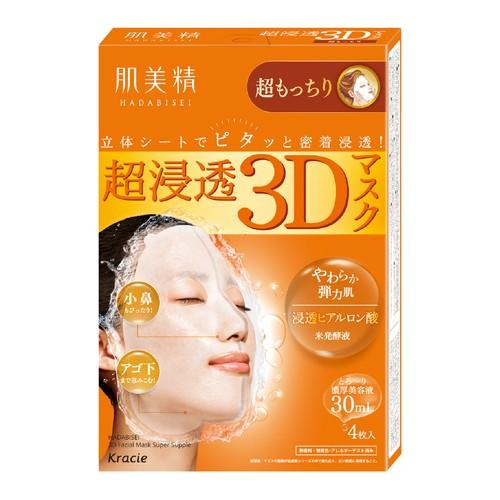 クラシエ 肌美精 超浸透3Dマスク 超もっちり 4枚...