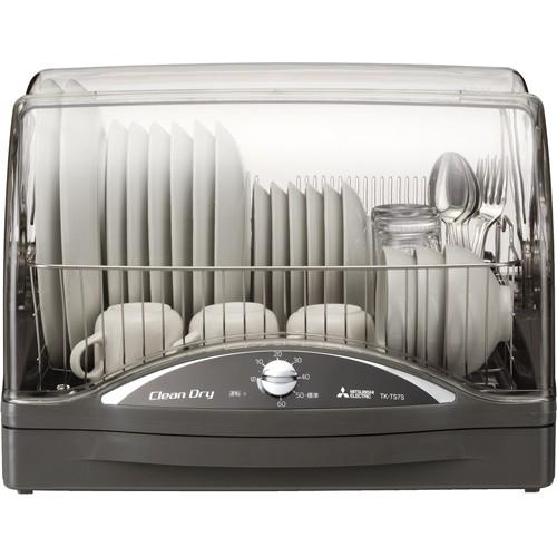 三菱 TK-TS7S-H(ステンレスグレー) 食器乾燥機