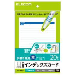 エレコム EDT-JKIDT2 トールケース用手書きインデ...