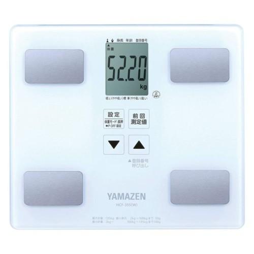 山善 HCF-355-W(ホワイト) 体重体組成計 ヘルスメ...