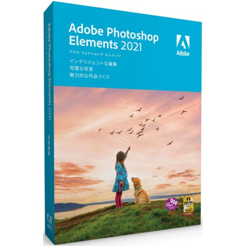 Adobe Photoshop Elements 2021 日本語版 MLP 通...
