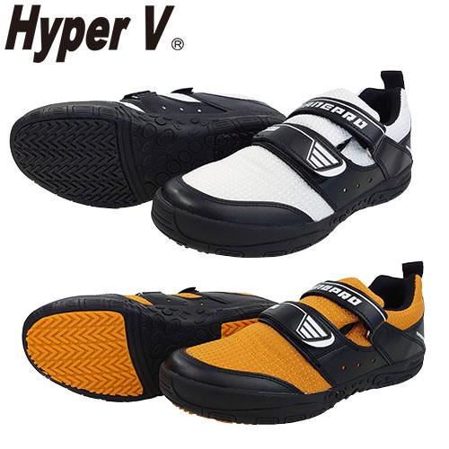 日進ゴム Hyper V #1300 屋根プロII 安全作業靴 ...