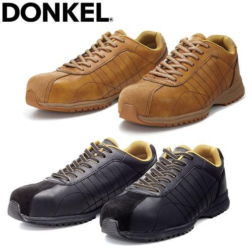安全靴 ドンケル DONKEL ダイナスティ 短靴紐 DG-...
