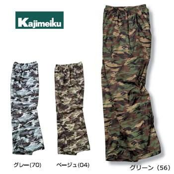 カジメイク/2218 迷彩パンツ<ブルゾン/ヤッケ/メ...
