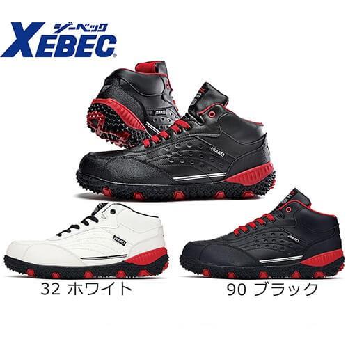 安全靴 軽量 ジーベック 85129 プロテクティブス...