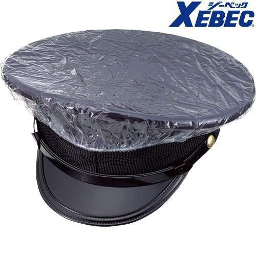 ジーベック 18523 制帽カバー透明ビニール 警備 ...