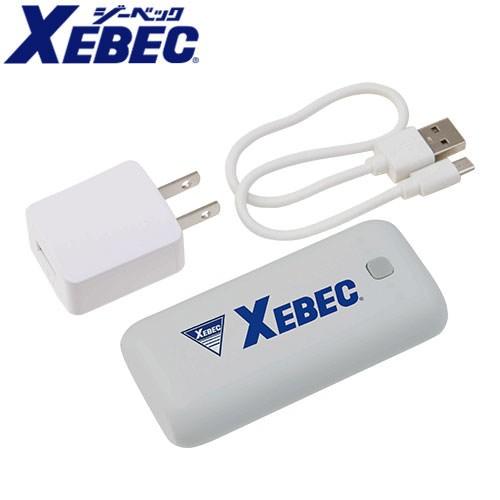 電熱ウェアバッテリー ジーベック XEBEC 熱線内臓...