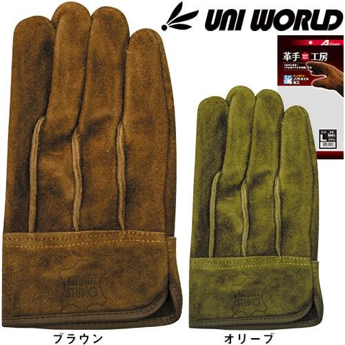 牛床革手袋(オイル加工) ユニワールド A級 オイル...