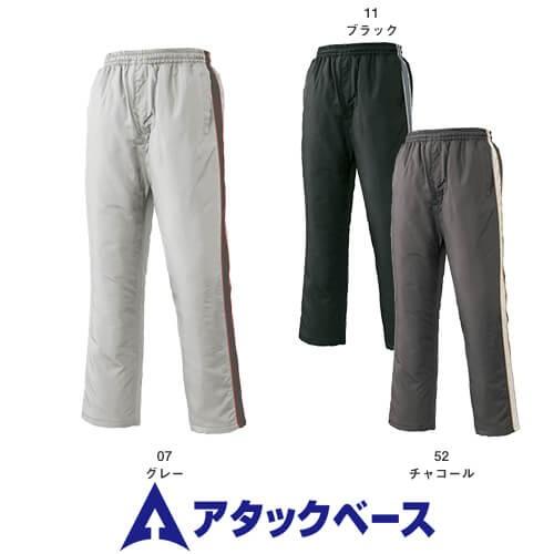 アタックベース 768-2 防寒パンツ メンズ 防寒ウ...